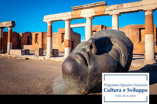 PON Cultura e Sviluppo 2014-2020